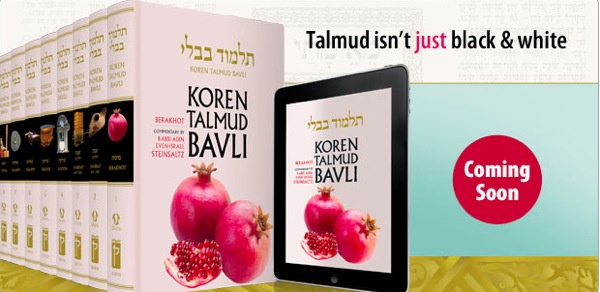Koren-Talmud-iPad